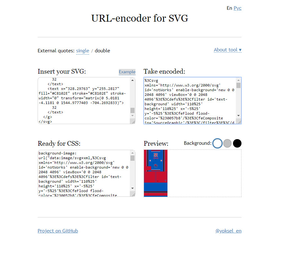 SVG Texture Turns Black Upon Insertion into Scene - IE, EDGE